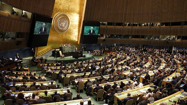 The United Nations General Assembly: Now with less Jews (Photo: EPA)