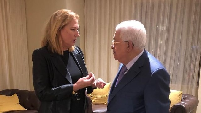 Tzipi Livni and Palestinian Authority President Mahmoud Abbas