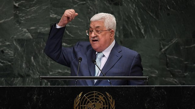 Palestinian President Mahmoud Abbas at the United Nations General Assembly, September 2018 (Photo: AFP)