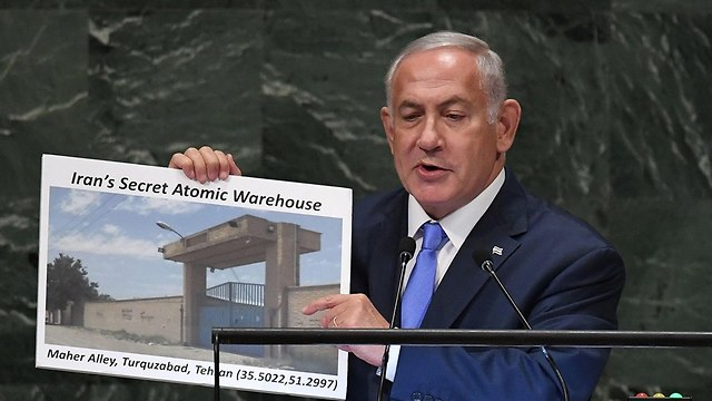 PM Netanyahu shows satellite images of 'another atomic facility in Iran'  (Photo: AFP)
