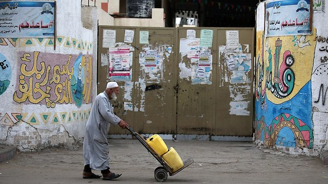 Arab sector launches general strike  (Photo: Reuters)
