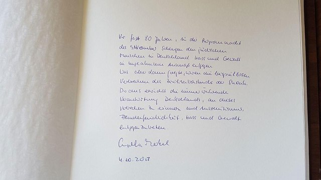 Merkel's message at the Yad Vashem guest book