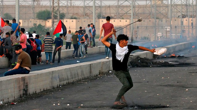 Gaza protests (Photo: AFP)