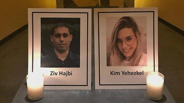 The two victims in the Barkan attack: Ziv Hagbi and Kim Levengrond Yehezkel