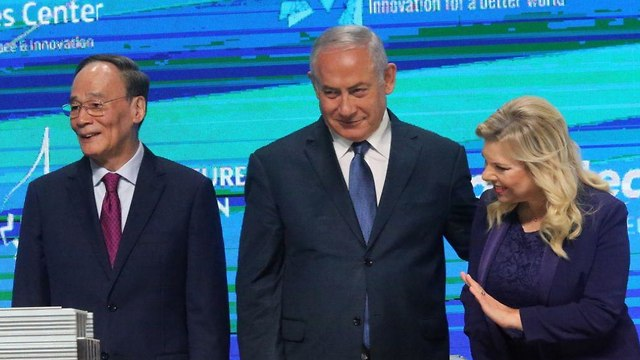 China's Vice-President Wang Qishan with Prime Minister Netanyahu and his wife Sara