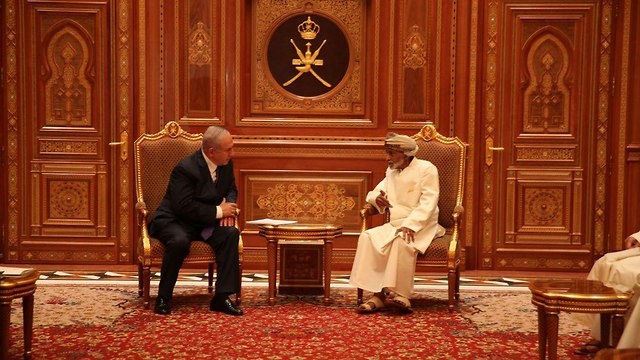 Sultan Qaboos bin Said Al Said and Netanyahu.