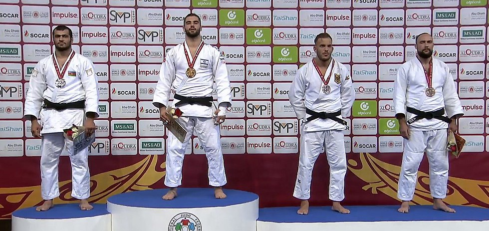 Peter Paltchik receives the Gold medal  (צילום: IJF)