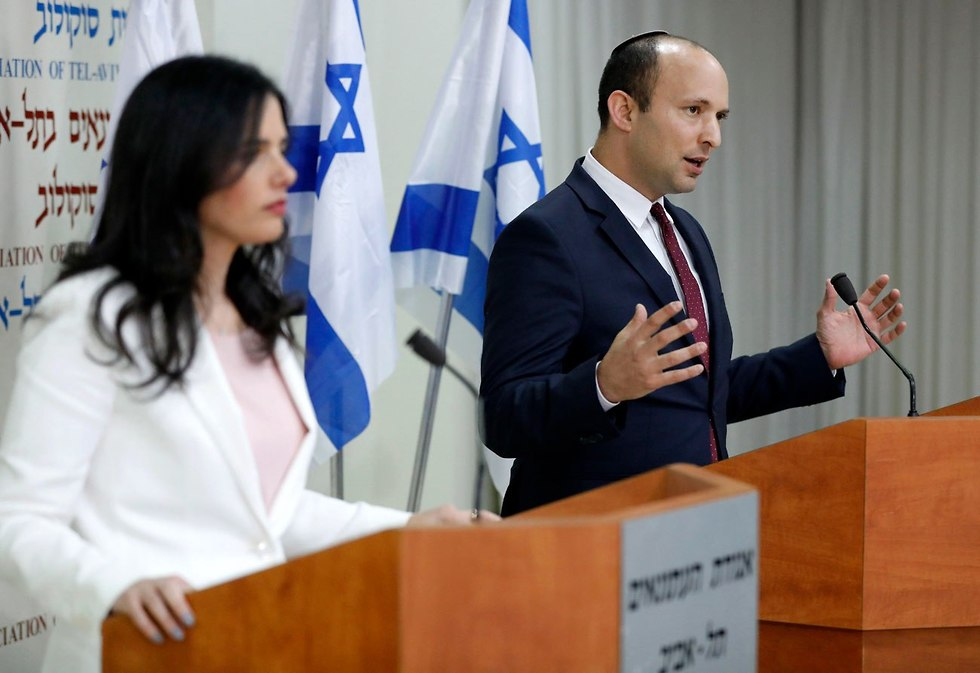 Naftali Bennett and Ayelet Shaked announcing the formation of their new party, December 2018 (Photo: EPA) (Photo: EPA)