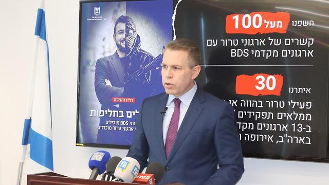 "Gilad Erdan: ""We exposed the Anti-Semitism and terror ties of the BDS"" (Photo: Ministry Strategic Affairs) (Photo: Ministry Strategic Affairs)"