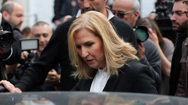 Former foreign minister Tzipi Livni  (Photo: Reuters)