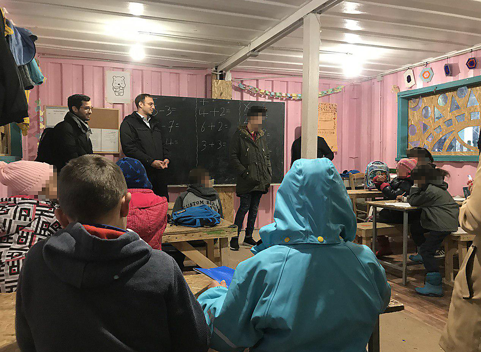 Israeli school for refugees on Lesbos