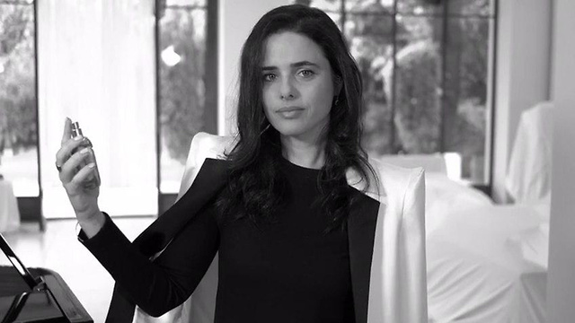 Ayelet Shaked in her new election campaign video