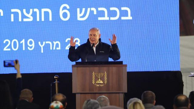 Benjamin Netanyahu speaks at the inauguration of a new segment of the Route 6 toll road  (Photo: Gil Nehushtan )