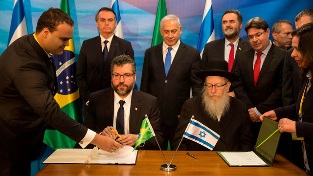 Bilateral relations agreement