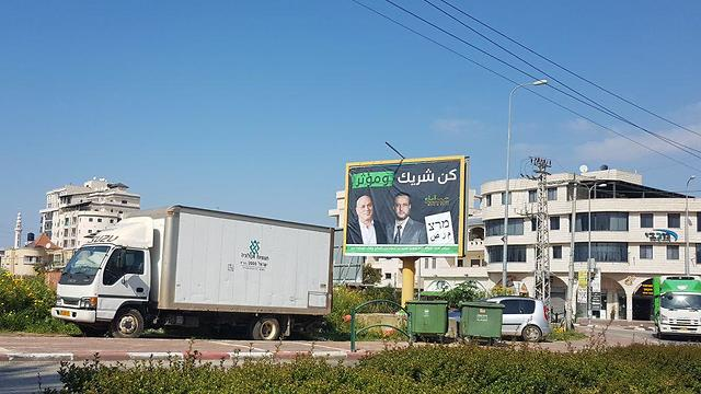 April 2019 election campaign posters in the Israeli Arab city of Tira (Photo: Assaf Kamar)