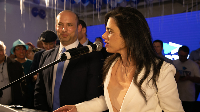 Ayelet Shaked and Naftali Bennett after their poor showing in the April elections (Photo: Aner Green)