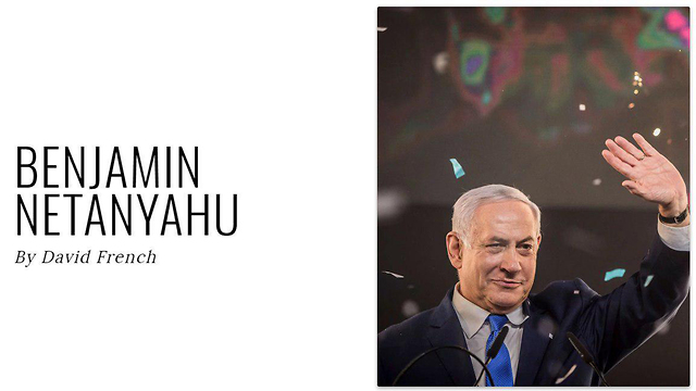 Prime Minister Benjamin Netanyahu in Time Magazine (Photo: Time Magazine)