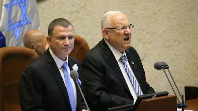 President Rivlin during his speech at the opening ceremony of the 21st Knesset (Photo: Motti Kimchi)