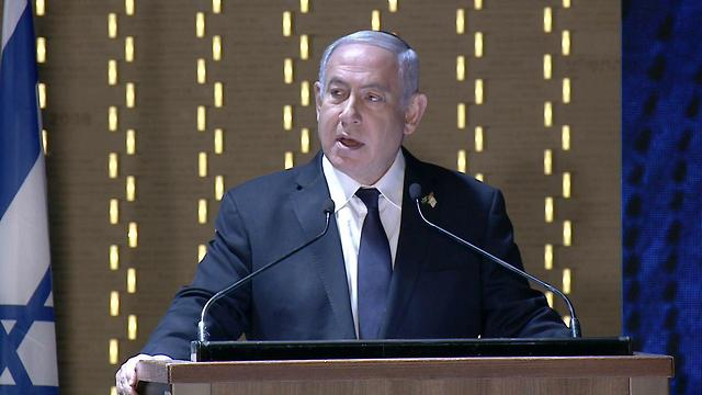 Benjamin Netanyahu at the state Memorial Day ceremony  (Photo: Central Productions)