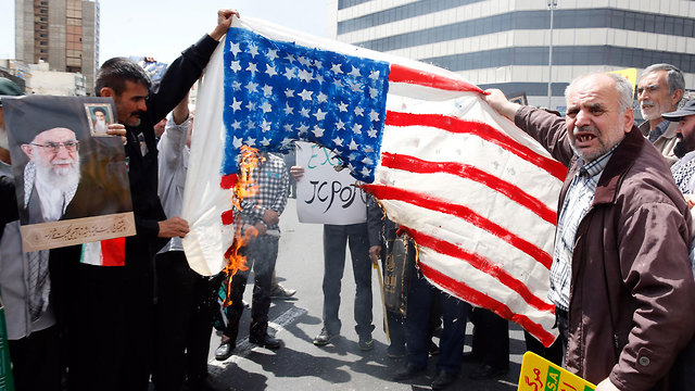 Anti-U.S. protests in Tehran  (Photo: EPA)