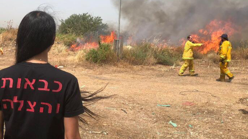 A fire near Elad caused by a careless bonfire