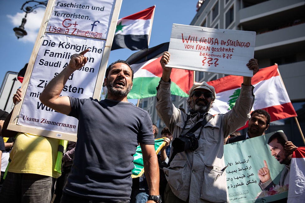 An anti-Israel protest in Berlin to mark Al-Quds Day on June 1, 2019 (Photo: Getty Images)  (Photo: gettyimages)