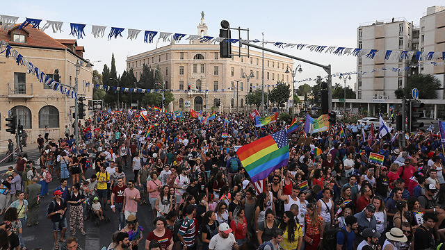 18th annual Jerusalem's Gay Pride Parade (Photo: EPA)