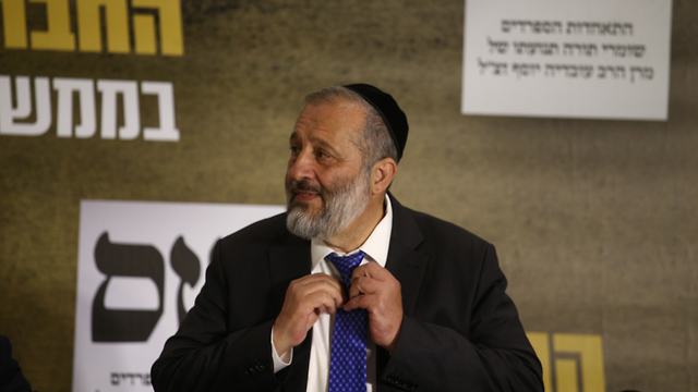 Shas Chairman Aryeh Deri (Photo: Ohad Zwigenberg)