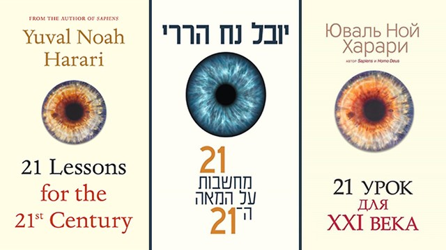L-R: The English, Hebrew and Russian covers of the book