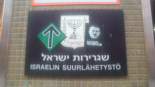 Entrance to Israel's embassy vandalized
