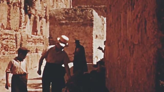 The Western Wall, long before today's plaza even existed  (Photo: Jerusalem Cinematheque archive)