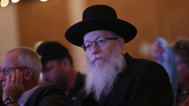 United Torah Judaism co-leader Yaakov Litzman (Photo: Alex Kolomoisky)