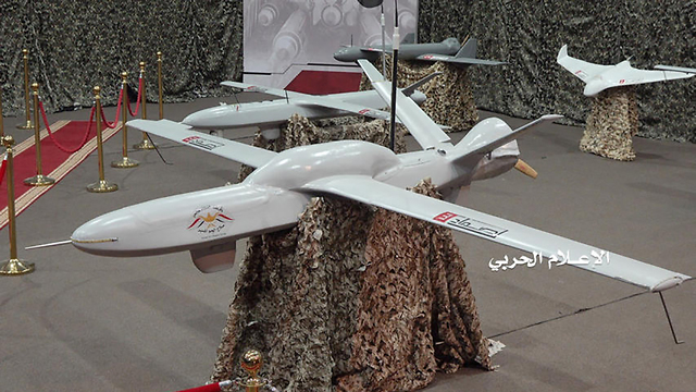 Drone which crashed in Beirut, manufactured in Iran (Photo: Reuters)