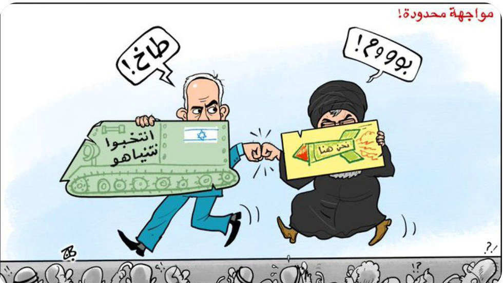 A cartoon in the Lebanese media accusing Prime Minister Benjamin Netanyahu and Hezbollah leader Hassan Nasrallah of benefitting from Sunday's escalation