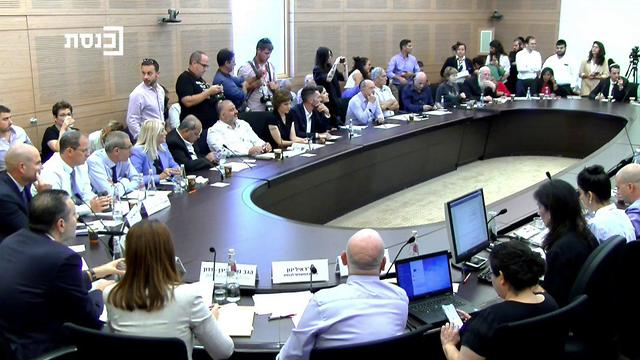 The Arrangements Committee (Photo: The Knesset Channel)