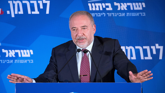 Avigdor Liberman  (Photo: EPA)