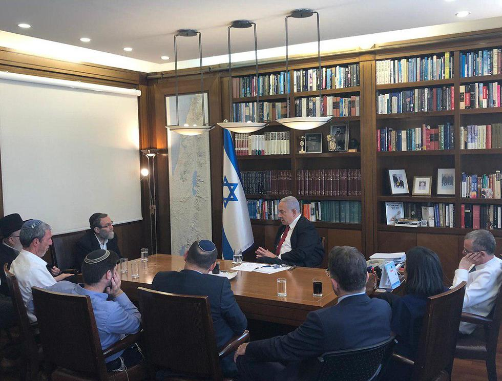 Prime Minister Benjamin Netanyahu with his far-right and religious bloc