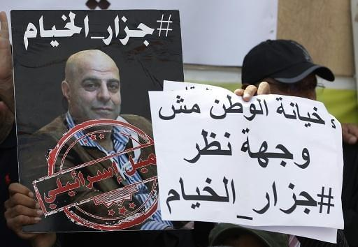 Protestors calling Amer al-Fakhoury a traitor  (AFP)