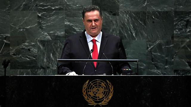 Foreign Minister Yisrael Katz addressing the UN General Assembly last month (Photo: AFP)