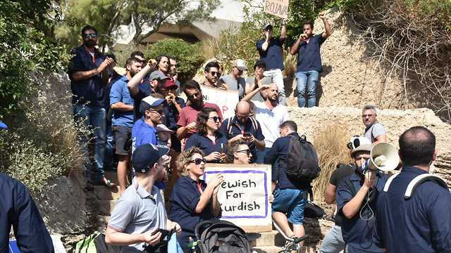 Israelis protest outside the Turkish embassy in Tel Aviv against the anti-Kurd operation in Syria (Photo: The Combat Genocide Association)