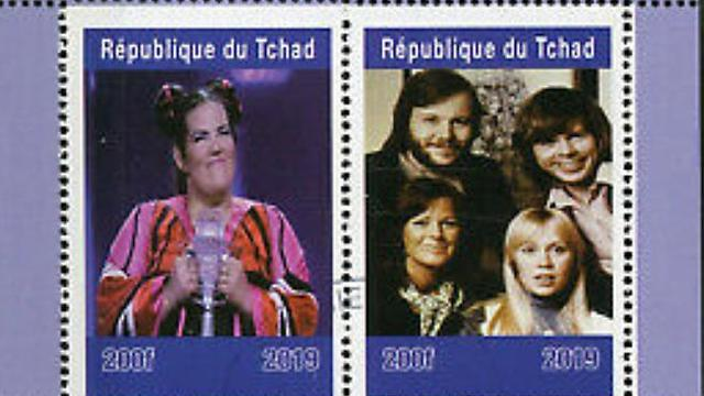Netta Barzilai on a Chadian stamp