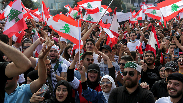 Protesters from across society unite in Lebanon (Photo: MCT)  (Photo: MCT)