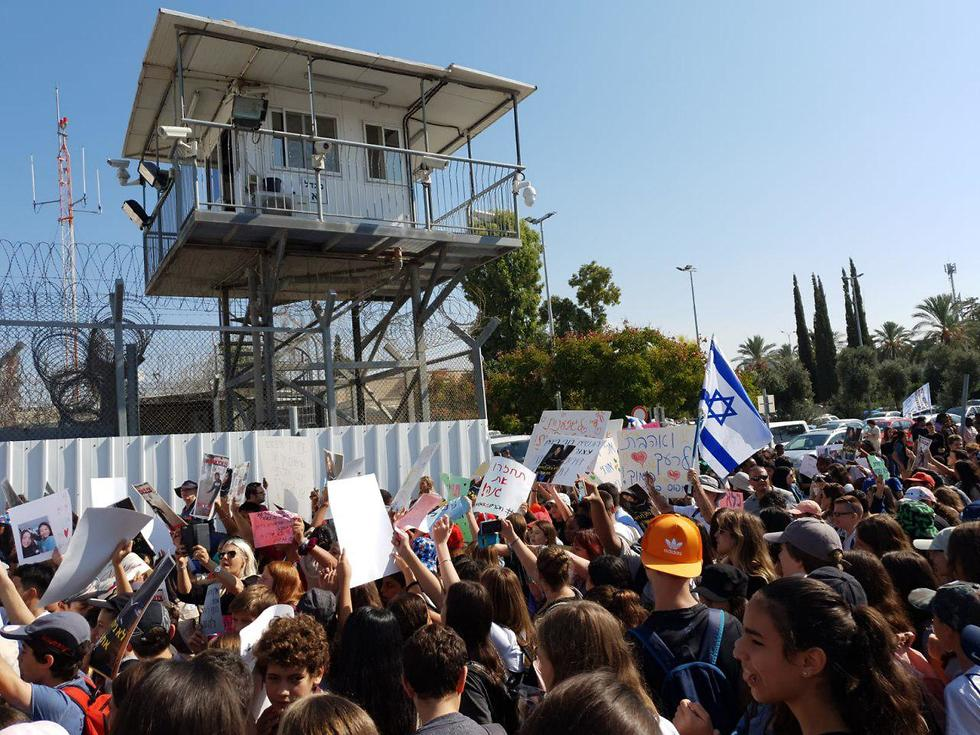Students and teachers demonstrate against planned deportation of two of their friends to the Philippines (Photo: Yariv Katz) (צילום: יריב כץ)