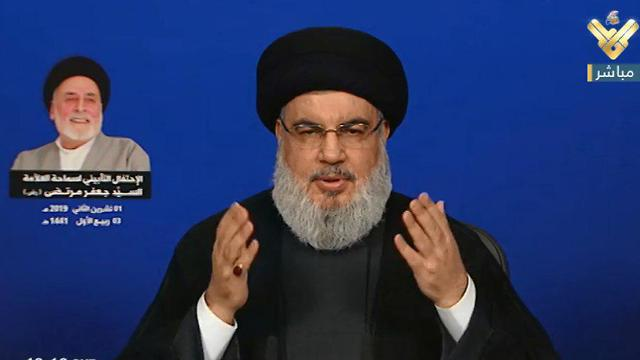 Hezbollah leader Hassan Nasrallah delivers a televised speech from hiding, Nov. 1, 2019
