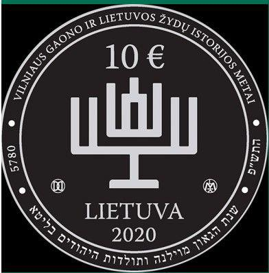 The front of the coin