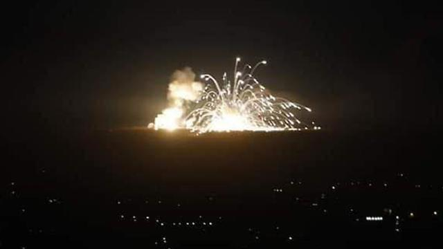 Israeli strike in Syria