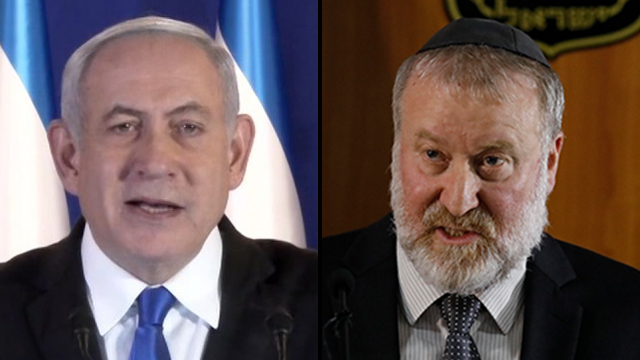 Prime Minister Netanyahu and Attorney General Mandelblit (Photo: GPO, AP)