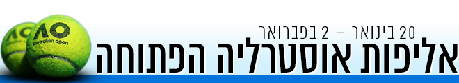 צילום: getty images