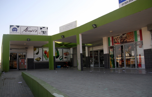 A shopping center in Dimona closed due to coronavirus restrictions