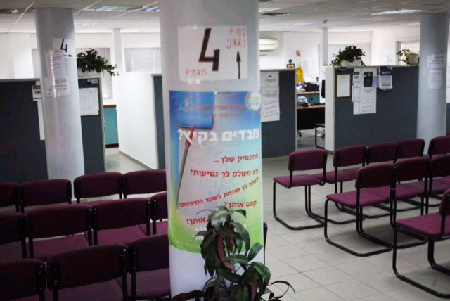 An unemployment office in Holon